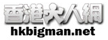 HKBIGMAN